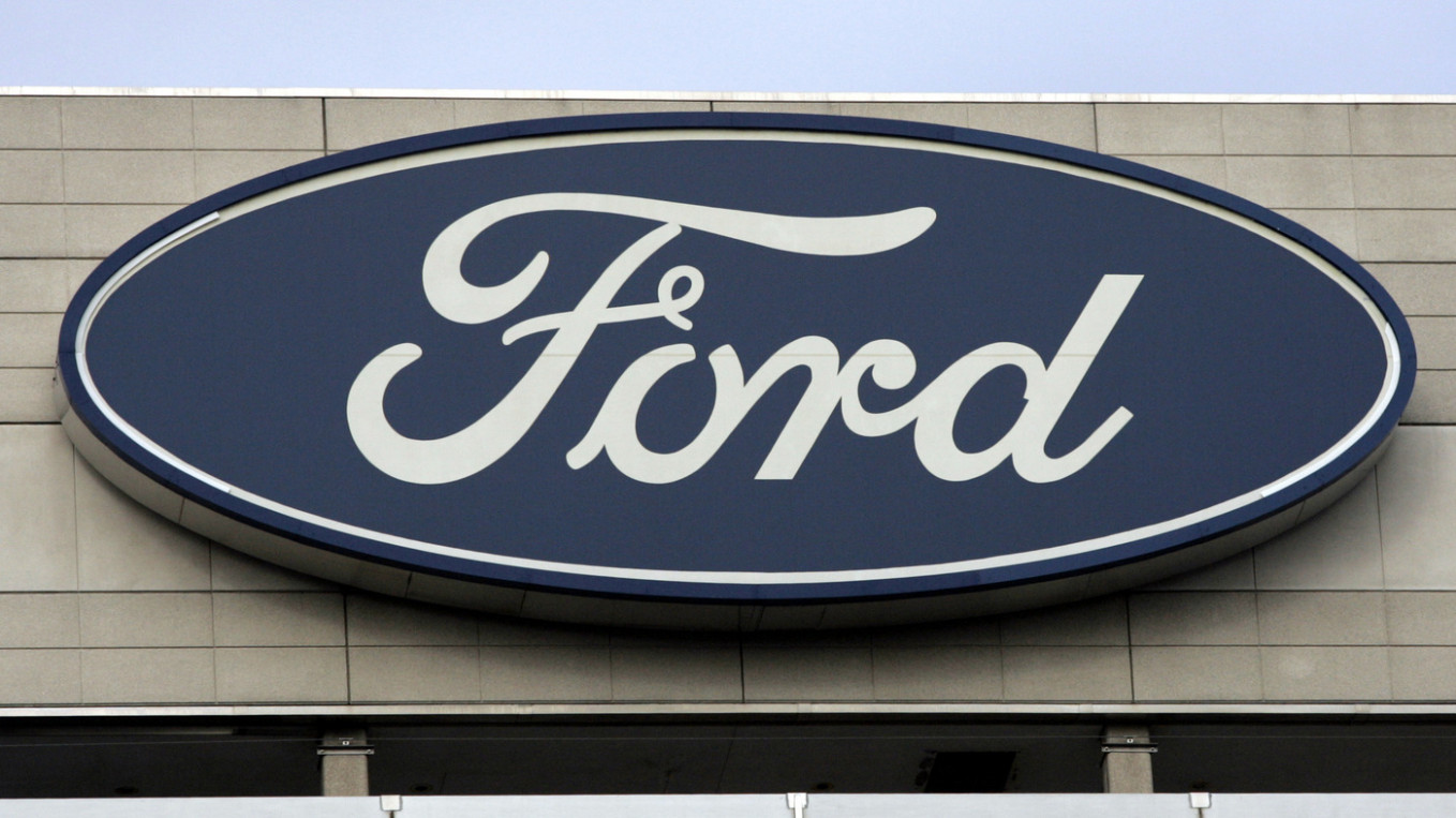 Ford Layoffs: Automaker Cutting 12% Of Global Salaried Workforce : NPR