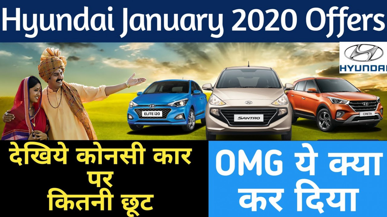 Hyundai Jan 12 Model Offers Scheme || Hyundai 12 Discount || New  Discount on cars