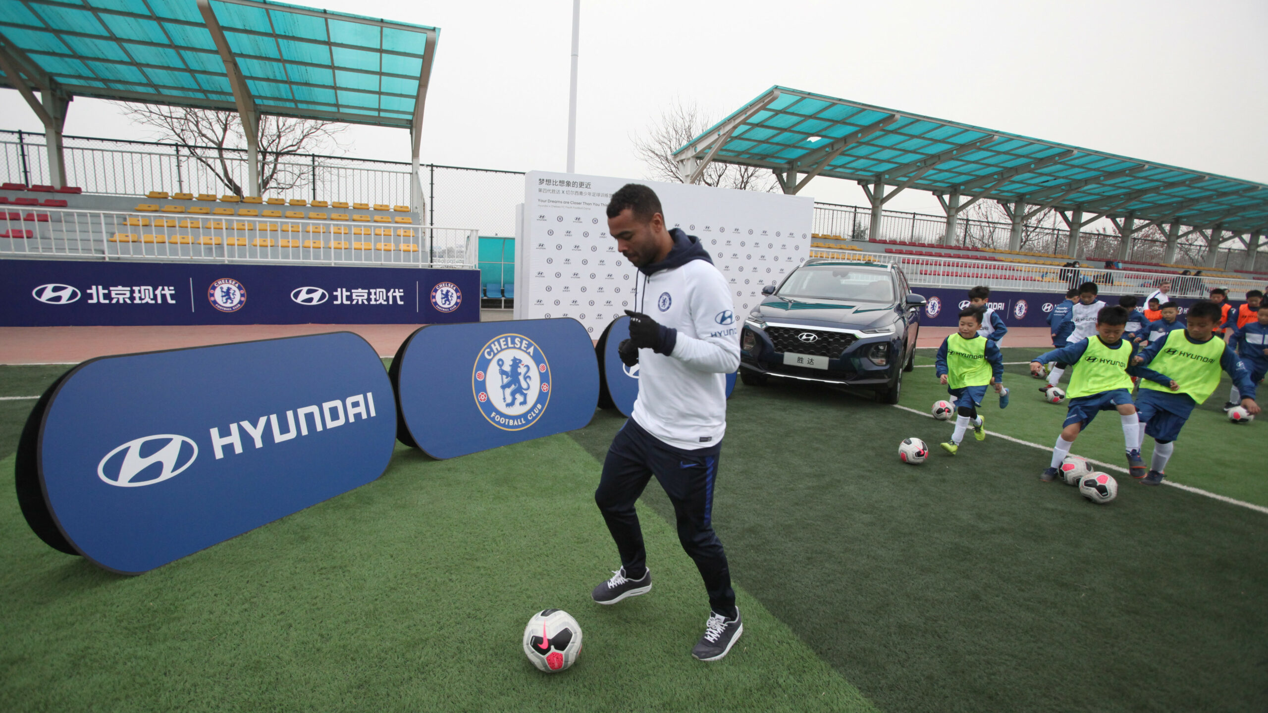 Hyundai Motor Conducts Youth Football Camp in Beijing with Chelsea ...