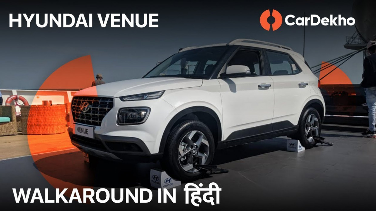 Hyundai Venue Priced At Rs 11.11 lakh | Detailed Walkaround In Hindi |  Features & specs | CarDekho