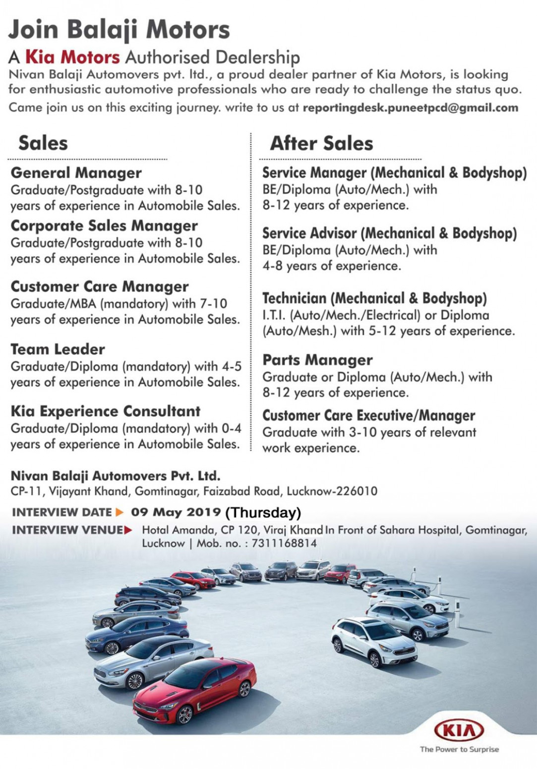 Kia Motors Jobs in Lucknow Latest Opening for Fresher's