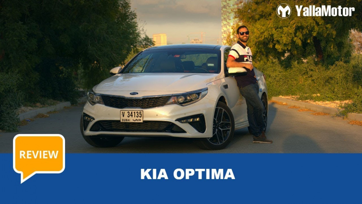 Kia Optima Price in Qatar - New Kia Optima Photos and Specs ...