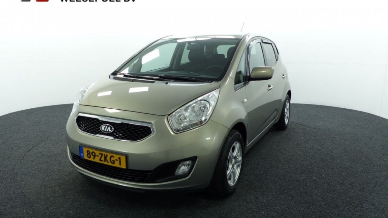 Kia Venga 12.12 PLUS PACK NAVI - GARANTIE 12 - YouTube