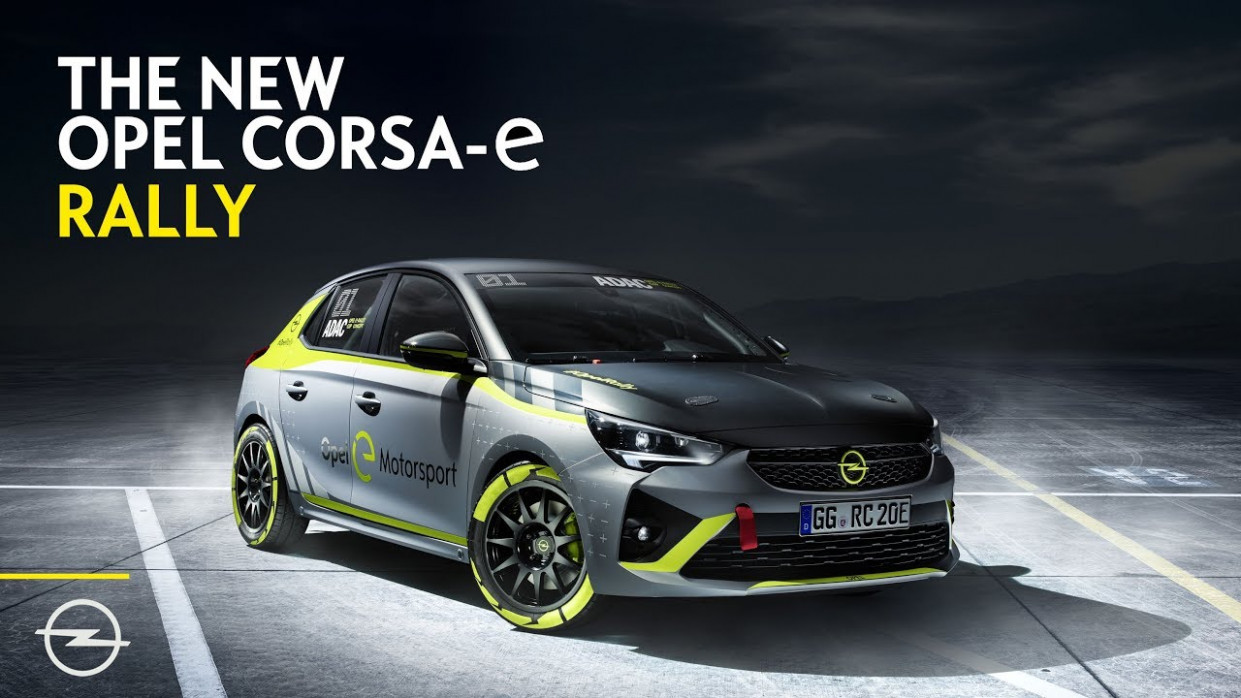 Opel: First Carmaker to Present Electric Rally Car - opel electric car 2020