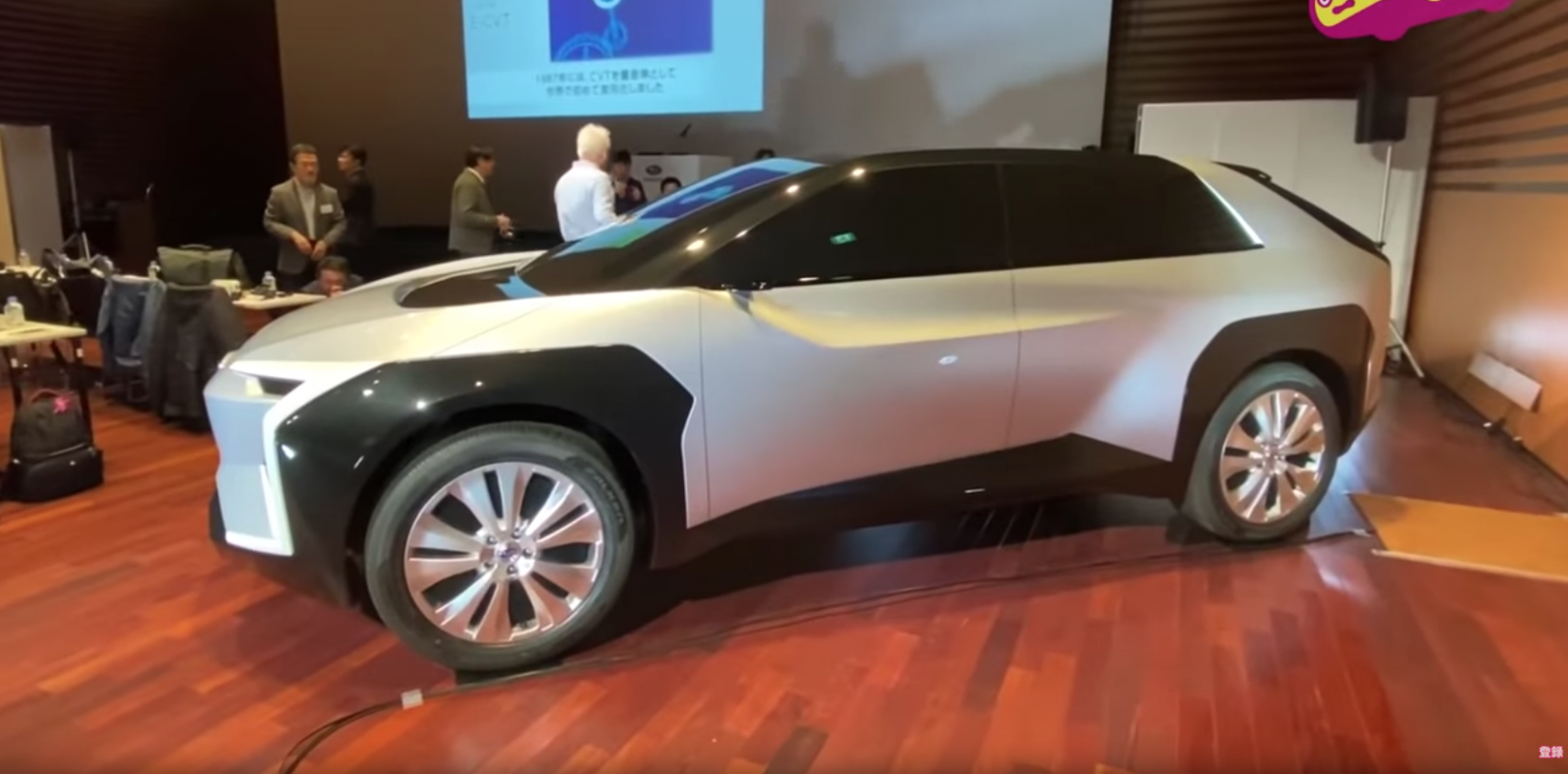 Subaru Gives First Look at Electric Crossover It Will Build with ..
