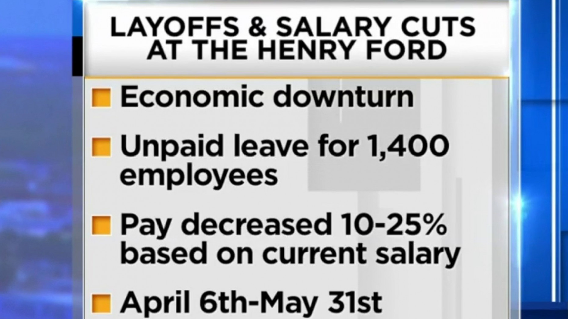 The Henry Ford museum announces temporary layoffs in response to ..