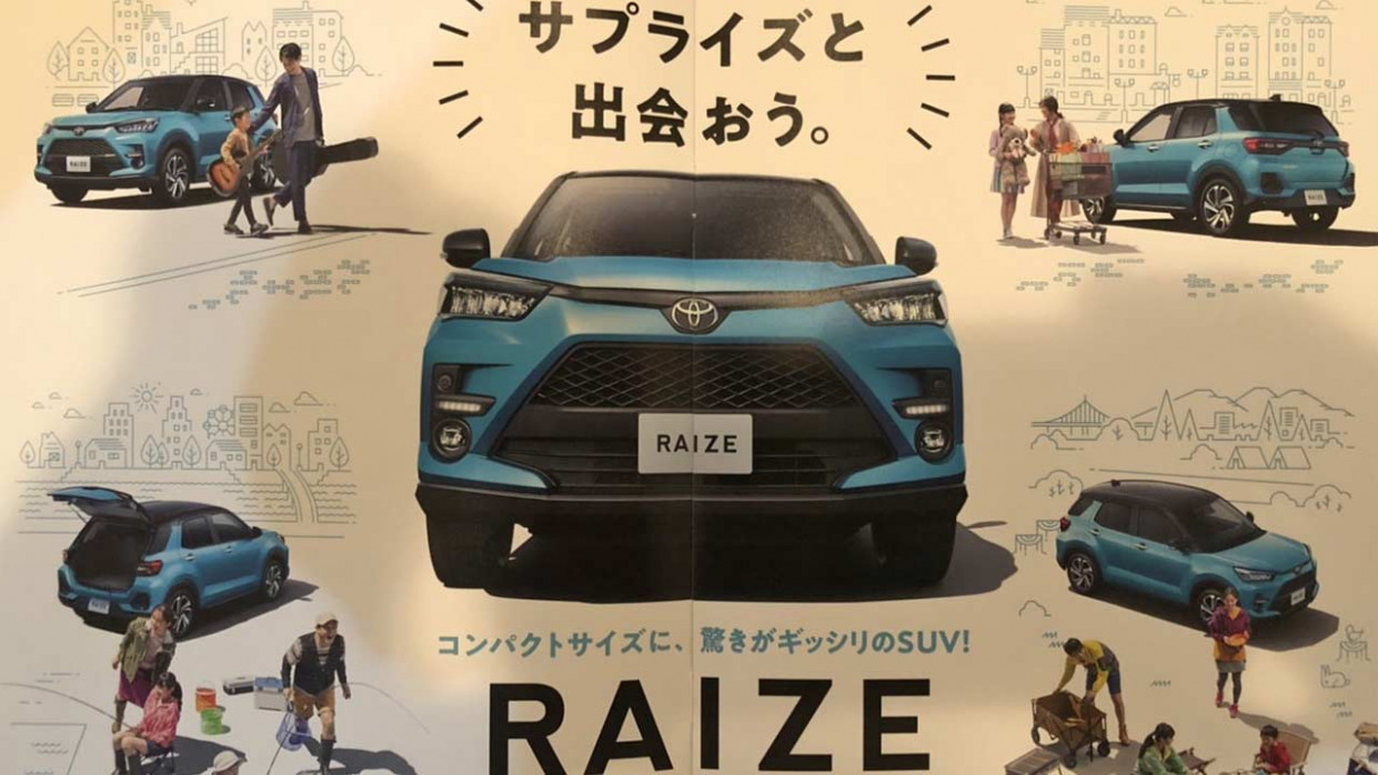 Toyota Raize compact crossover to go on sale in Japan - Autodevot
