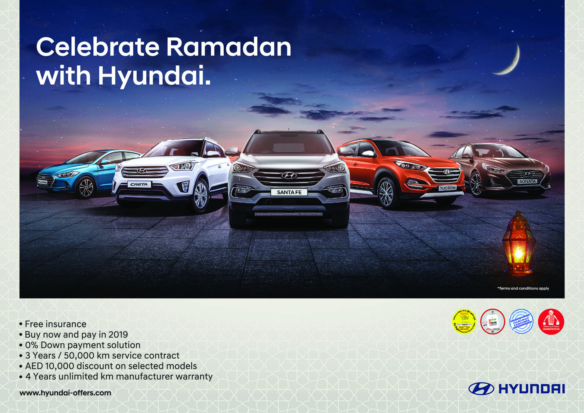Hyundai's 8 Ramadan Offers In The UAE - CarPrices.ae