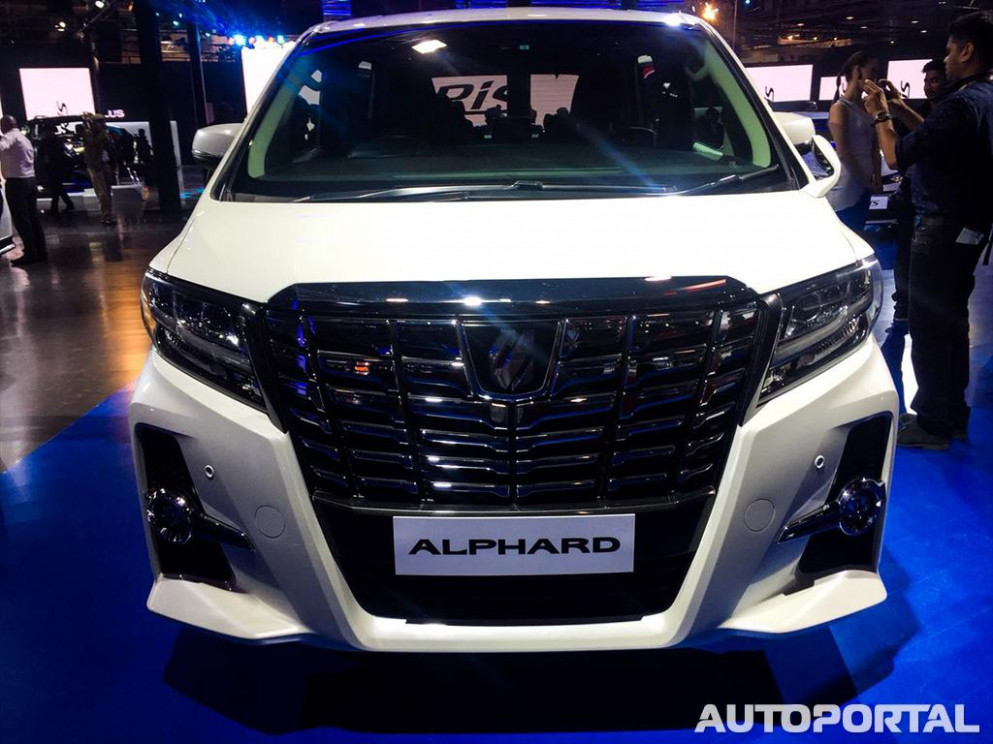 Toyota Alphard Price, Launch Date in India, Images, Interior ...