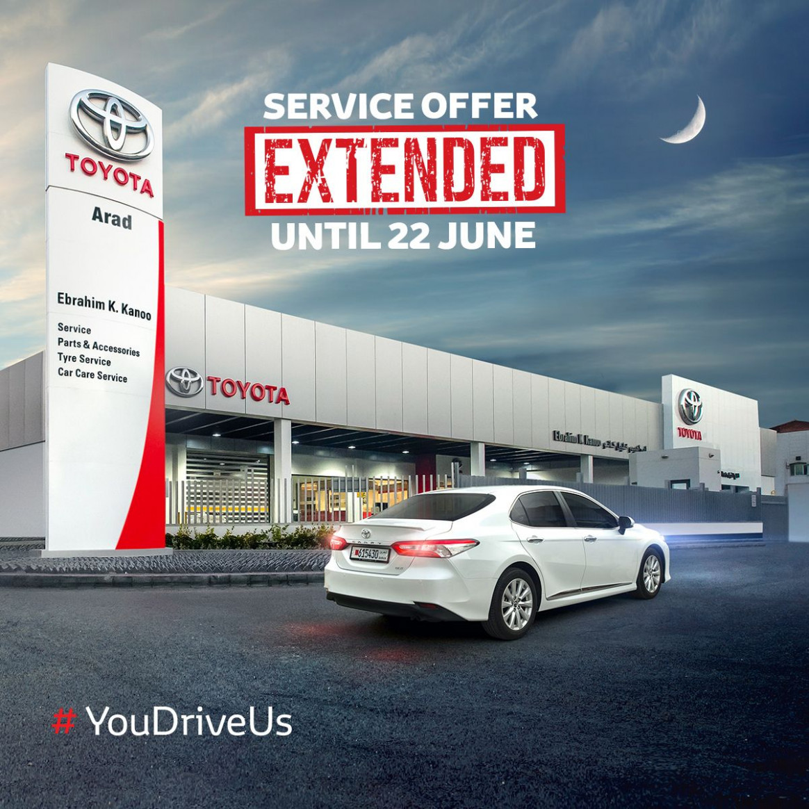 toyota uae ramadan offers 8 Picture 8*8 - toyota uae ..