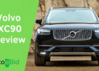 "AutoeBid - New Car Deals on Twitter: ""Watch our New 7 Volvo ..."