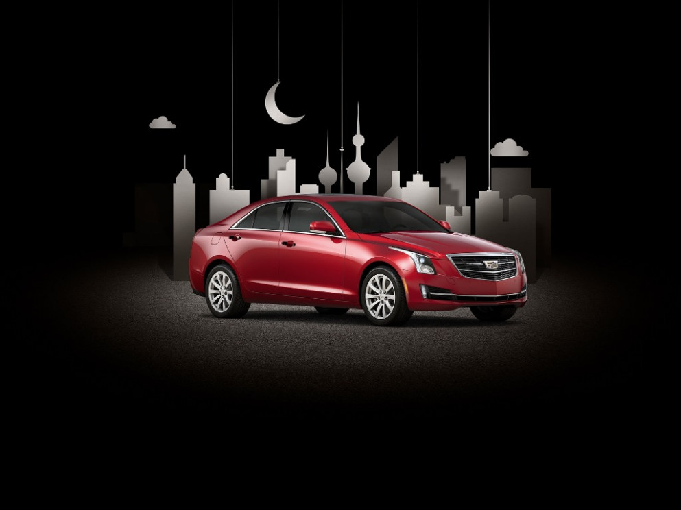 Cadillac announces exclusive Ramadan offers in Kuwait | UAE ..