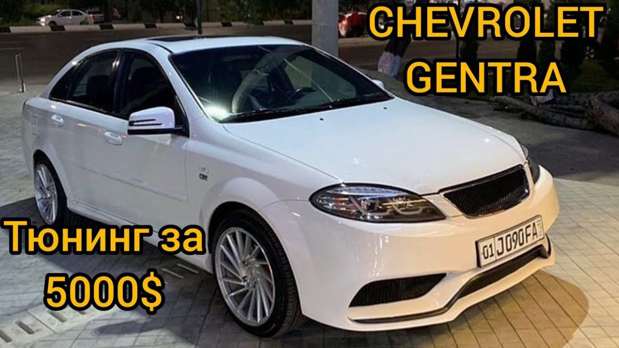 Chevrolet Gentra 6 Review and Specs Check more at http ...