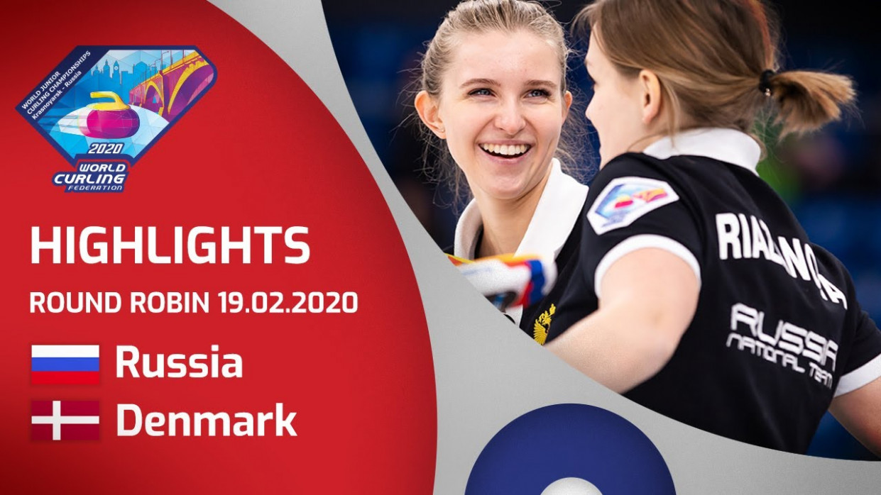 HIGHLIGHTS: Russia v Denmark - Women's round robin - World Junior Curling  Championships 6
