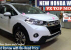 New Honda WRV VX Detailed Review,On Road Price,Interior,Features | WRV Top  Model 8
