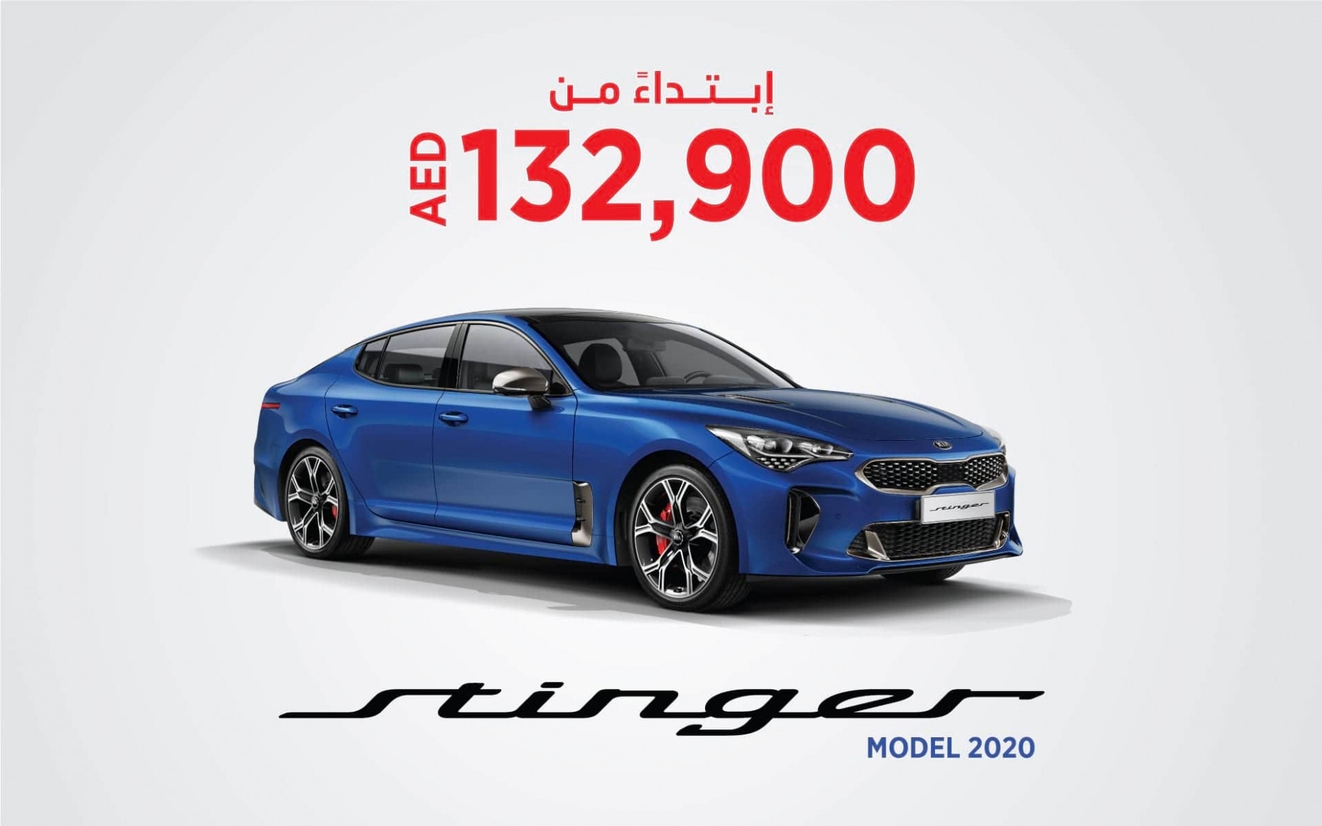Offer | Kia Motors UAE