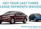 Pull Ahead Program - Early Lease Termination | Carolina Volkswagen