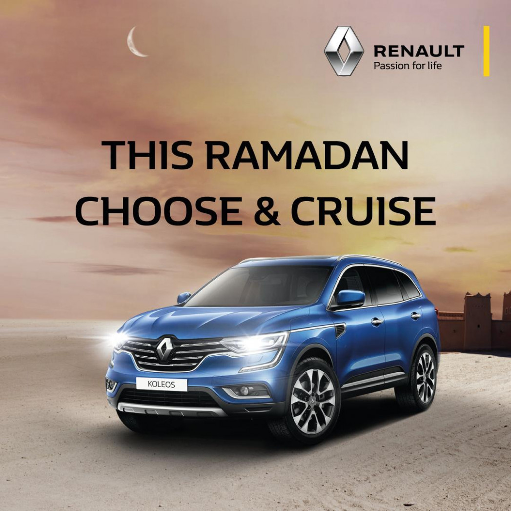 Ramadan 8: car deals you can access remotely in coronavirus ..