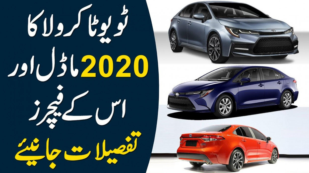 Toyota Corolla 6 Launched | Favorite Car Of Pakistan Launches New Models - toyota upcoming cars in pakistan 2020
