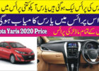 Toyota Yaris 6 | price launch date in pakistan