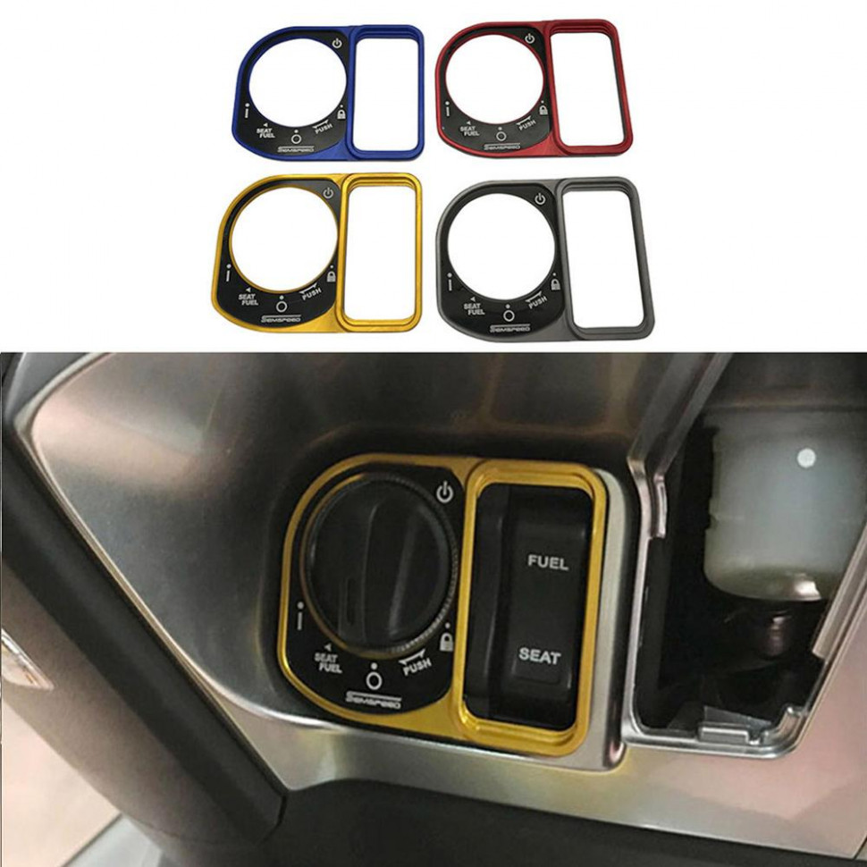 US $7.7 7% OFF|Motorcycle Accessories Aluminum PCX 7 75 Switch Door  Lock Cover Guard Protector 7 7 7 7 For Honda PCX7 ..